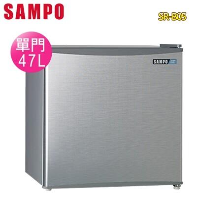 sampo 聲寶47公升單門冰箱sr-b05 (6.8折)