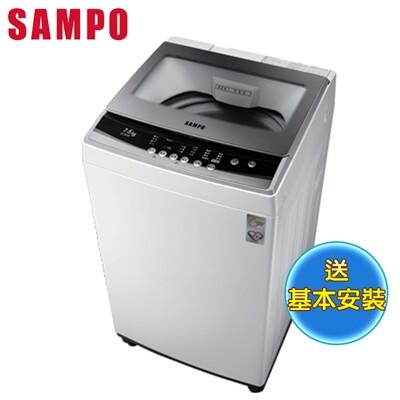 sampo聲寶7.5公斤全自動洗衣機es-b08f(送基本安裝) (7.1折)