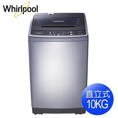 送基本安裝whirlpool惠而浦 10公斤經典直立式洗衣機wm10gn (7.4折)