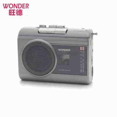 WONDER旺德 AM/FM卡式錄音機(顏色隨機) WS-R13T (3.3折)