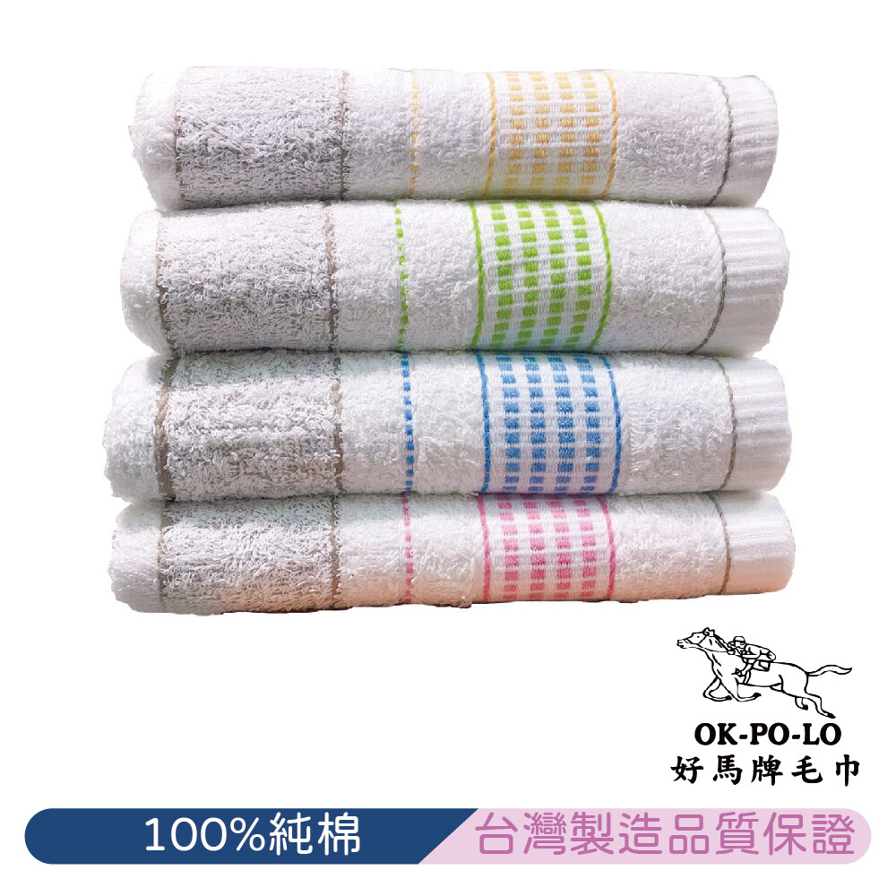 okpolo台灣製超激五福色紗吸水毛巾(買六送六)