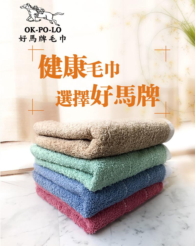okpolo台灣製造歐洲毛巾-12入組
