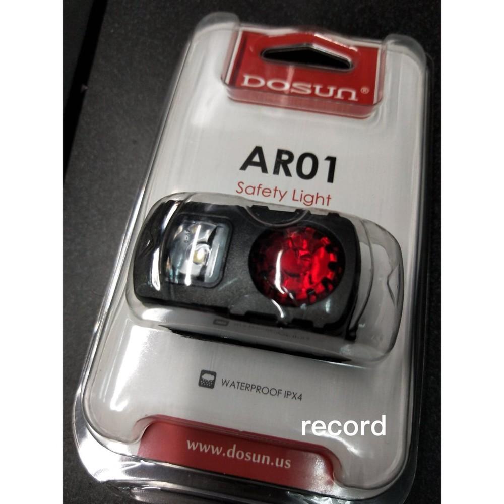 紀錄單車 新款 dosun ar01 紅/白燈雙用 陰陽眼充電式警示燈 usb 鋁合金 前燈 頭燈