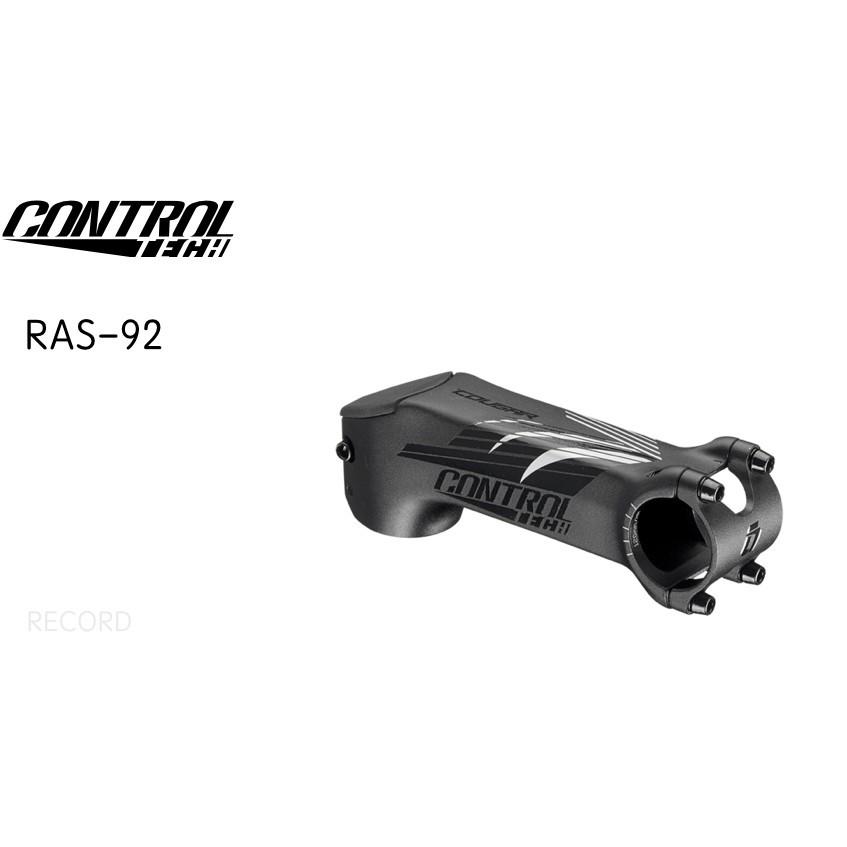 紀錄單車 新款 controltech cougar ras-92 鋁合金 美洲豹系列 龍頭 立管9