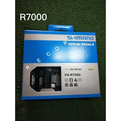 現貨 Shimano 105 PD-R7000 SPD-SL 公路車碳纖維卡踏踏板附扣 免運費 紀錄 (10折)