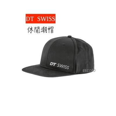 紀錄單車 DT SWISS 休閒潮流版 經典鴨舌帽 100%純棉 (10折)