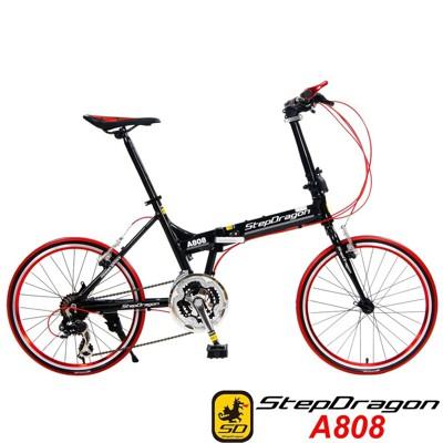 紀錄單車 史特龍 STEPDRAGON A808 20吋451 Shimano24速指撥式定位變速 (10折)