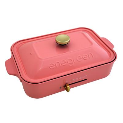 綠恩家enegreen日式多功能烹調電烤盤 (貝殼粉)KHP-770TSP (8.5折)