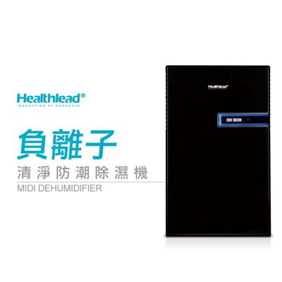 Healthlead負離子清淨防潮除濕機(全黑限定版)EPI-610AK (7折)