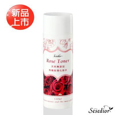 sesedior玫瑰美白保濕花水 (2.8折)