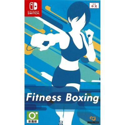 【任天堂】 Switch遊戲 減重拳擊 Fitness Boxing-中文版 (8.2折)