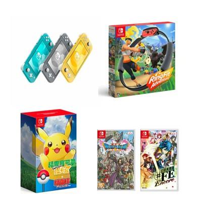 【任天堂】Switch Lite主機+健身環大冒險+精靈球組+勇者鬥惡龍+幻影異聞錄 組合 (7.9折)