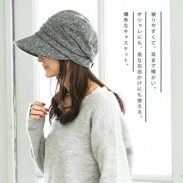 日本 queenhead 360度保暖抗uv防曬小臉帥氣帽082灰色
