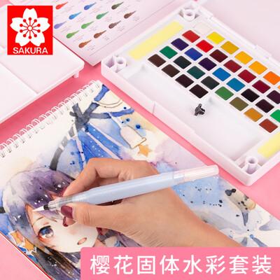 30色 透明固體水彩套裝 寫生水彩顏料/水彩餅/調色盤 (精緻PVC包裝)+贈自來水筆x1 (6.6折)