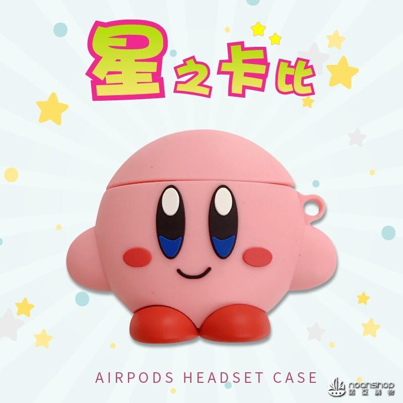 星之卡比 airpods 1/2代適用保護套 蘋果耳機套 卡通可愛 airpods盒 防摔收納包