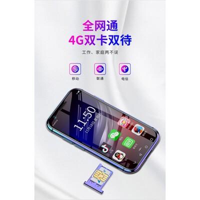 SOYES / 索野XS XSL 電信全網通 4G 超薄 智能學生迷你 卡片小手機 (7.9折)