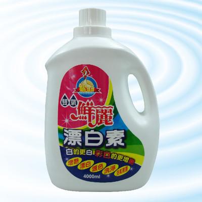 雙氧鮮麗漂白素【 4000cc】 (6.6折)
