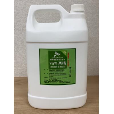 台灣製mit綠螞蟻抑菌乾洗手潔淨桶裝 3785cc (含75%酒精)防疫必備 (7折)