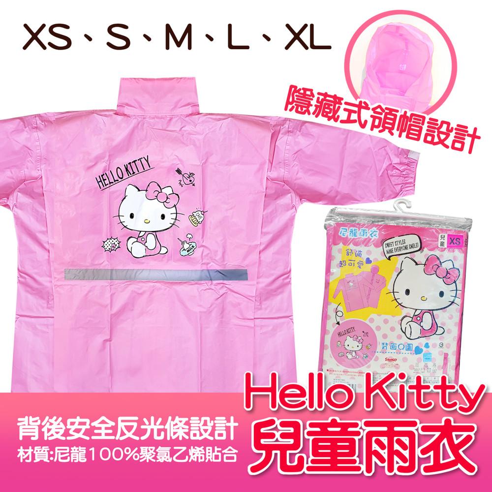 hello kitty 兒童尼龍雨衣