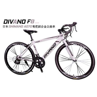 DIVANO D800Z 鋁合金彎把14速公路車 -搭配日本SHIMANO A070煞變合一 加乘網 (9.8折)