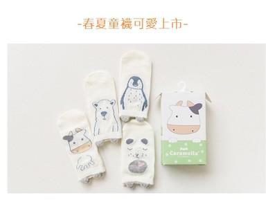caramella 春夏可愛動物 童襪 寶寶襪子 船襪禮盒 4雙盒裝-白色卡通 (7.8折)