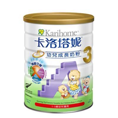 卡洛塔妮 1-3歲 幼兒成長牛奶粉900克 A3 (8.8折)