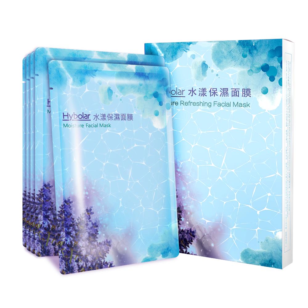 hybolar 水漾保濕面膜 5片/盒