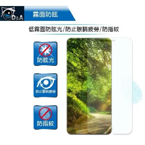d&aapple iphone 12/12 pro 6.1吋日本原膜ag螢幕保護貼(霧面防眩)