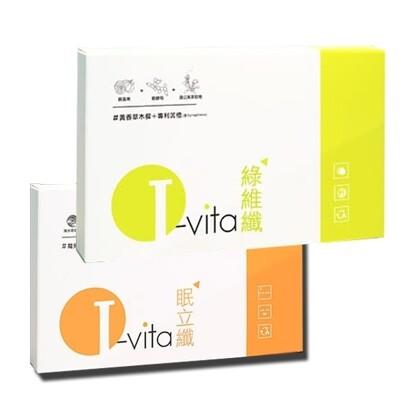 【小資屋】崔佩儀代言 I.vita 愛維佳 綠維纖錠/眠立纖錠任選 (30錠/盒) (6折)