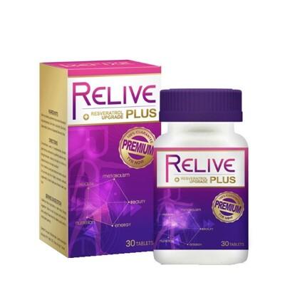 ↗↗700mg/錠【小資屋】RELIVE 皇室御用高濃度白藜蘆醇二代升級(30錠/盒) (6.2折)