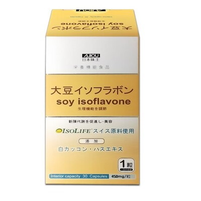 日本味王大豆異黃酮30粒/盒 (450mg/粒)小資屋 (5折)