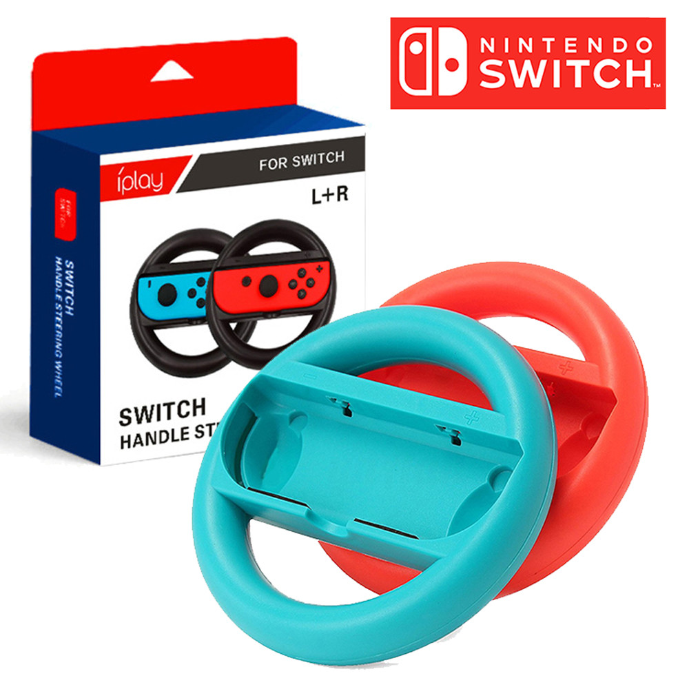 switch joy-con手把專用 賽車手把方向盤 (2入)