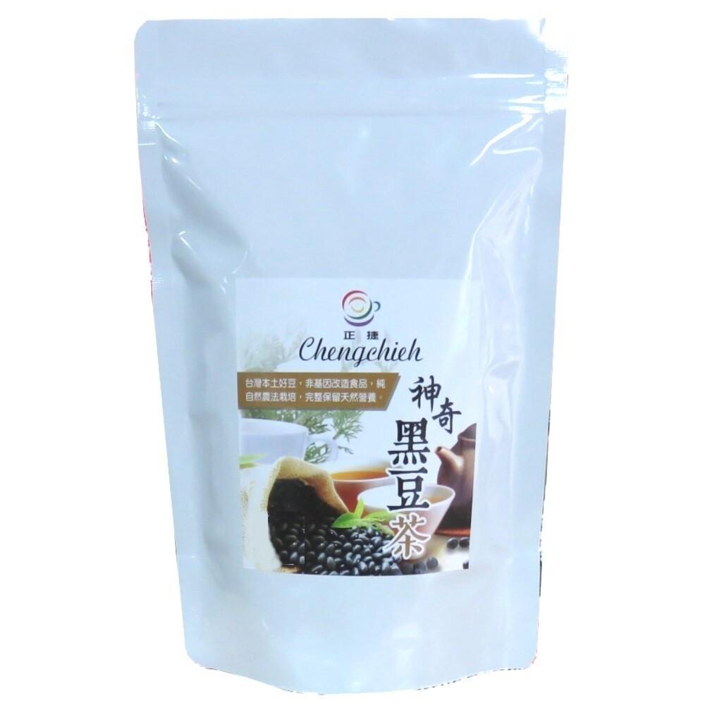 啡茶不可神奇黑豆茶(15gx10入/包)台灣本土好豆非基因改造食品純自然農法栽培