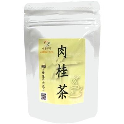 【啡茶不可】肉桂茶(1gx15入/包)台灣原生種有機土肉桂葉100%純肉桂粉 可直接沖泡飲用 (5折)