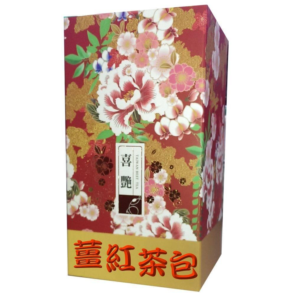 啡茶不可薑紅茶包(3gx20入/盒)小資女愛漂亮強力推薦紅遍日本的薑紅茶體內環保