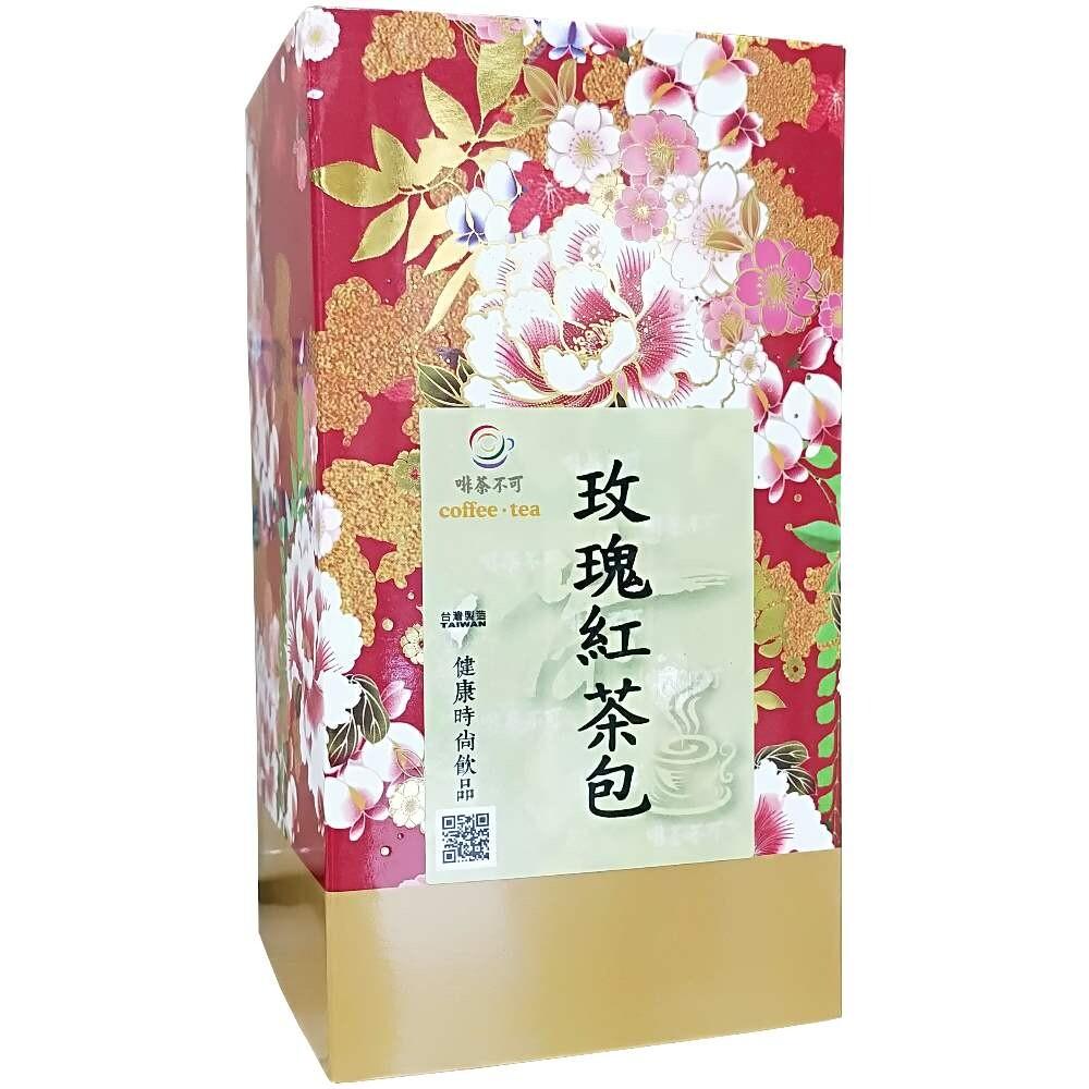 啡茶不可玫瑰紅茶包(3gx20入/盒)最時尚的無糖茶飲男女老少都超愛喝