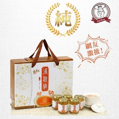 京紅滴雞精-玻璃瓶禮盒組 (5.5折)
