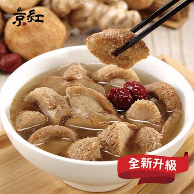 【京紅】麻油猴頭菇 (5.4折)