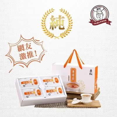 【京紅】滴雞精禮盒 (5.2折)