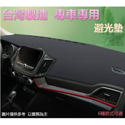 汽車專屬遮陽避光墊-福特ford(皮革款) (6折)