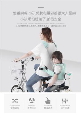 高質感兒童機車背帶-雙背帶款 (4.5折)