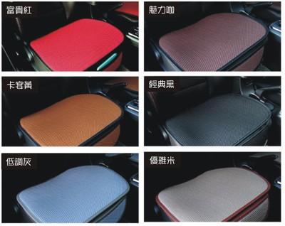 立體冰絲防滑汽車坐墊(前座一組2入,限同色) (1.8折)