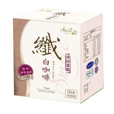 wewell品味家纖白咖啡 (無添加糖6入/盒) (10折)