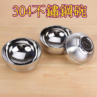 304不銹鋼 雙層隔熱碗 防燙碗 兒童防摔碗 不鏽鋼碗 (2.6折)