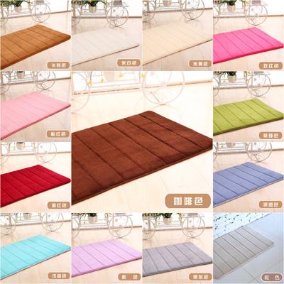 記憶地墊 珊瑚絨記憶棉地墊 地毯 加厚13色40x60公分 (2折)
