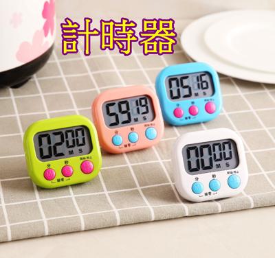 電子正倒數計時器 定時器 液晶大屏幕 廚房烘焙定時提醒器 (3.3折)