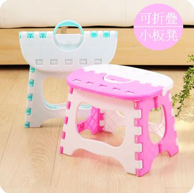攜帶式 折疊椅 加厚凳 兒童凳 小板凳 (3.2折)