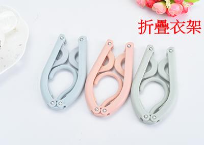 多功能折疊衣架 防滑衣架 魔術旅行衣架 塑料衣架(顏色隨機出貨) (3.1折)