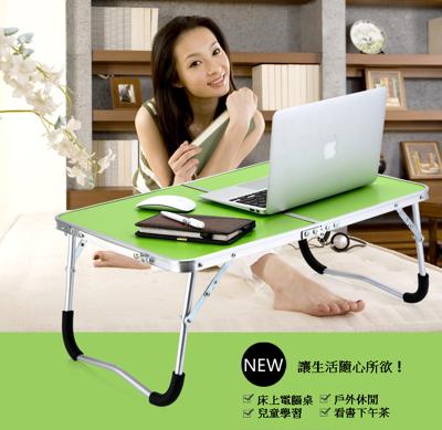 鋁合金 電腦桌 筆電桌 床上桌 兒童學習桌 戶外折疊桌 完全折疊橡膠腳套款 (3.6折)