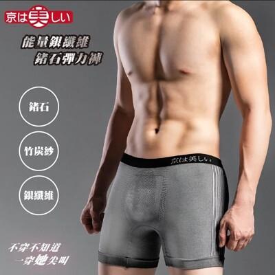 京美 能量竹炭銀纖維鍺石彈力褲 (五件) (5折)